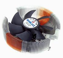 Zalman Silent Fan, Circular Aluminum and Copper Cooling