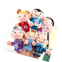 Carejoy Cute 6pcs Family Finger Puppets - People Includes