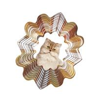 Iron Stop D453-10 Persian Cat Wind Spinner