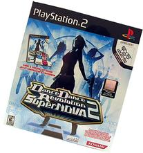 Dance Dance Revolution SuperNova 2 Bundle  - PlayStation 2