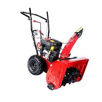 Deluxe 26 in. 212cc Two-Stage Electric Start Gas Snow Blower