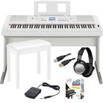 Yamaha DGX-650 White Digital Piano BUNDLE w/ Wood Bench &