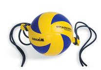 Mikasa Dimpled Micro-Fiber Cover Volleyball