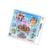 Disney Magic Castle My Happy Life 3DS LL Limited Edition