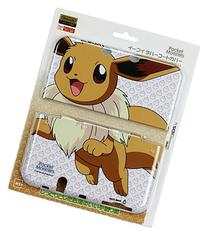 Eevee rubber coating cover for New Nintendo 3DSLL