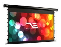 Elite Screens CineTension2, 84-inch 16:9, Tab-Tensioned