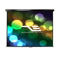 Elite Screens Manual B Series, 120-inch Diagonal 4:3, Pull
