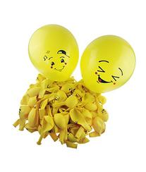 """KUMEED 12"""" Emoticon Balloons Smiley Face Expression Yellow"""