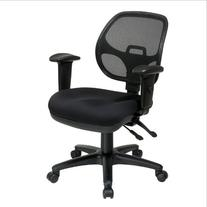 Ergonomic Task Chair with ProGrid Back and Arms