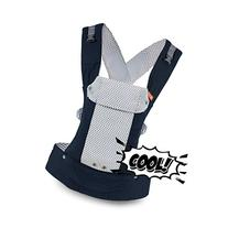 Gemini Performance Baby Carrier By Beco - Cool Mesh in Navy