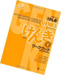 Integrated Course in Elementary Japanese,V.1 - Workbook