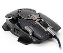 GM4 Adjustable Laser Gaming Mouse