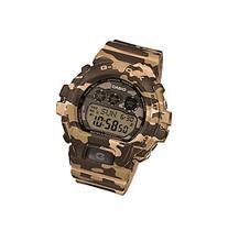 G-Shock Women's Digital Green Camouflage Resin Strap Watch