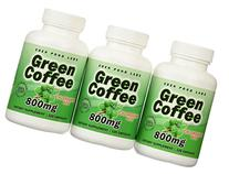 Eden Pond Green Coffee Fat Burner Capsules, 800 mg, 120