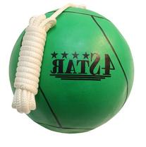 New GREEN Color Tether Balls for Play Grounds & Picnics