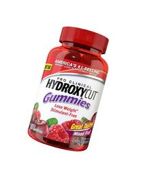 Hydroxycut Gummies 60 count