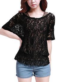 Allegra K Women Half Sleeve Elastic Hem Lace Shirt w Leopard