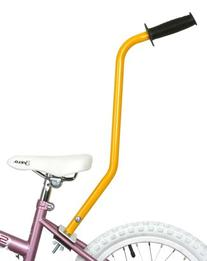 Bike Trainer Handle,Yellow