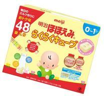 meiji hohoemi rakuraku cube mikl powder HOT ITEM 27g x48bags