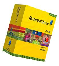 Rosetta Stone Homeschool Version 3 Japanese Level 1, 2 & 3