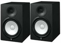 Yamaha HS8 Powered Studio Monitor Pair with XLR-Cables