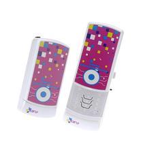 icarly Mobile Walkie Talkies