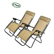 PARTYSAVING 2-Piece Infinity Zero Gravity Outdoor Lounge
