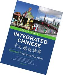 Integrated Chinese, Level 1 Part 1 Textbook, 3rd Edition