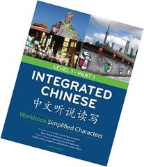 Integrated Chinese Level 1 Part 1 Workbook: Simplified