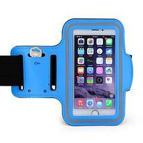iPhone 6 Plus Armband, iEasye Sport Armband for Apple iPhone