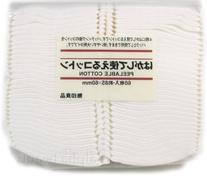 Muji Japan 4 Layers Facial Cotton Pad