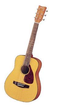 Yamaha JR1 3/4 Scale Guitar with Gig Bag