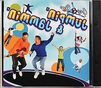 Jumpin'& Jammin' CD