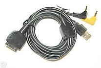 Kca-ip300v Ipod Video Direct Cable for Kenwood