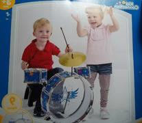Kidconnection My First Metal Drum Set
