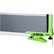 JOOLA Libre Outdoor Table Tennis Net and Post Set