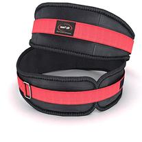 Lifting Belt By Rip Toned - 4.5 Inch Weightlifting Back