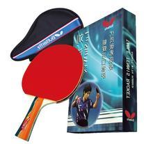 Butterfly Liu Shiwen Box Set