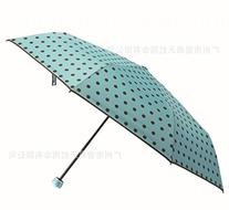 Only Love Anti Uv Umbrella Classic Polka Dot Super Anti -