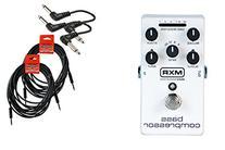 MXR M87 Bass Compressor Cable Bundle w/ 4 free Items: 2x 18.
