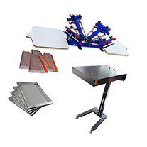 4-2 Screen Printing Machine & Flash Dryer Package
