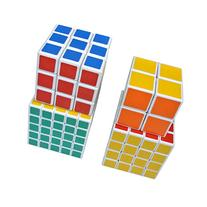 4pcs 2x2x2 3x3x3 4x4x4 5x5x5 Magic Speed Twist Puzzle Cube