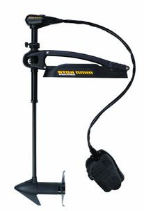 Minn Kota Maxxum 70 Bow-Mount Trolling Motor with Foot