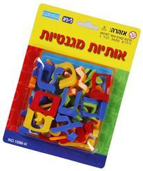 megcos Magnetic Hebrew Letters