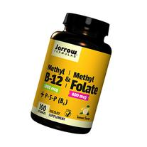 Methyl B12 Methyl Folate