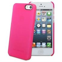 Marware MicroShell Metallic Protector Case Cover Skin for