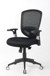 Mid-back Black Mesh Office Chair with Fabric Seat