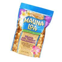 Mauna Loa Ml Wasabi/teriyaki Flavored Macnuts Bag