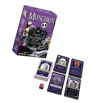 Munchkin - Tim Burton's The Nightmare Before Christmas