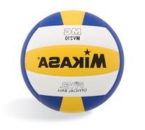Mikasa MV210 Premium Synthetic Volleyball